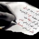 رسائل عتاب للحبيب فراق و حزن مميزة وحزينة جداً