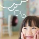 مسابقات للاطفال الغاز و معلومات بسيطة و جميلة للاطفال
