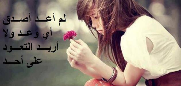 شعر بدوى حزين عن الفراق والعذاب بعد الحبيب روعة 2016