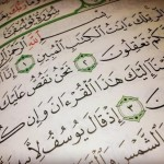 من قصص الأنبياء قصة يوسف علية السلام مختصرة وصحيحة كما وردت فى القرآن