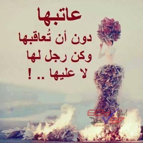 خواطر حب وعشق وغرام أروع ما قيل من كلمات فى الحب