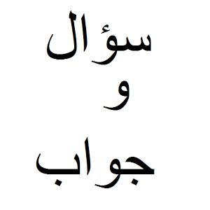 دولة عربية من 6 حروف – اسئلة مسابقات