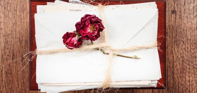 رسائل حب جامدة جداً وجديدة 2017 رومانسية آخر حاجة