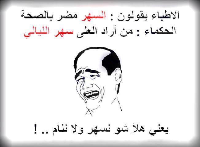 غبي كتب علي نمرة عربيته أبو أحمد، فوقفته لجنة المرور، فقال: أبو ظبي مش احسن  مني.