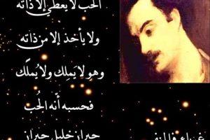 شعر عراقي رومانسي اقوي اشعار الحب والغزل قد شي روعه وكلمات قوية جداً