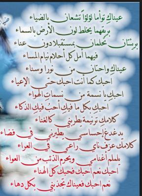 خالد السلامي مجلة حبيبتي - - ياهو نتائج البحث عن الصور