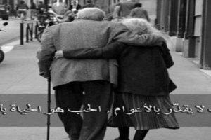 قصص حب حزينة مؤلمة جداً تبكي القلوب ولكنه القدر