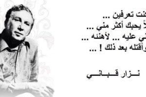 شعر غزل فصيح روائع الشعر العربي واحلي قصائد الحب والغزل الراقي