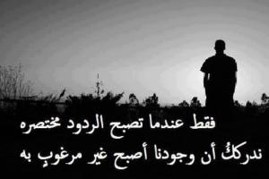 شعر عراقي عن الفراق اجمل ابيات قصائد شعر حزين باللهجة العراقية
