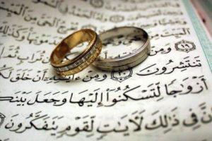 تفسير حلم الزواج للرجل أو للمرأة في المنام للعزباء والمتزوجة