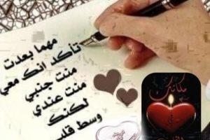 شعر حب قصير جميل جداً ورومانسي اجمل قصائد العشق والغرام