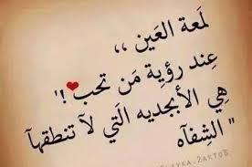 كلمات جميلة جداً