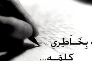 كلام عتاب وزعل حزين صادق من القلب ومؤثر جداً في منتهى الروعه