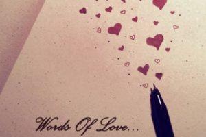 كلمات رومانسية للحبيب احلي ما قيل في الحب من كلام عشق وغزل وشوق