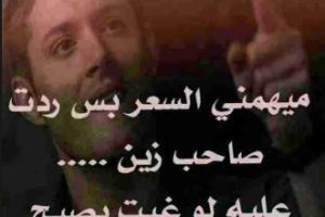 صور شعر عراقي عتاب ولوم وزعل من الحبيب قصائد شعر حزينة ومؤثرة تبكي القلوب