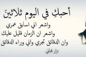أحلى اشعار وقصائد نزار قباني أروع ما قيل في الحب والغرام والغزل