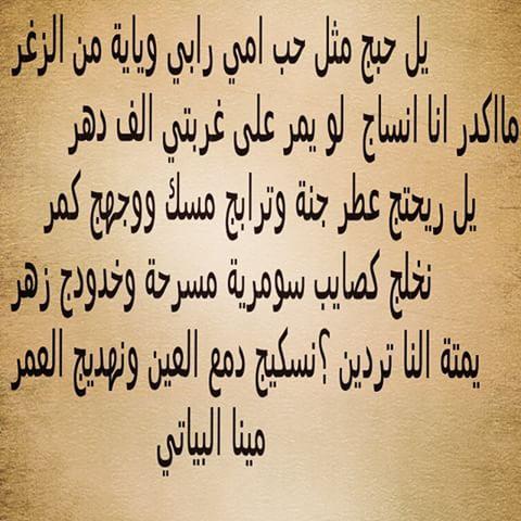 مصر الغالية