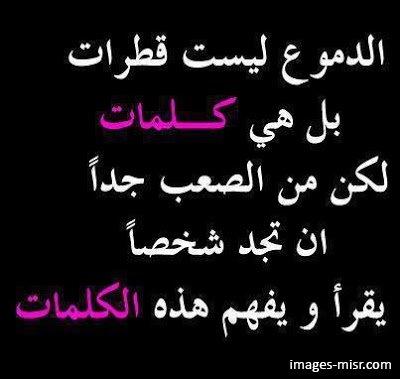 رسائل فراق رسائل حزينة جدا جدا عن الفراق مسجات فراق الحبيب حزينه مصرية