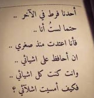 حزن نزار قباني , اجمل كلمات شاعر المراة