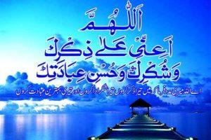 مسجات اسلامية دينية روعه 2017 للجوال والفيس بوك ارسلها لأحبابك