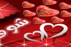 اشعار حب عراقيه جميلة جداً احلي قصائد الغزل والغرام باللهجة العراقية