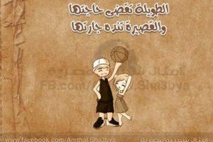 قصص مسلية ومضحكة قصة الامثال الشعبية المصرية المضحكة لكل مثل قصة
