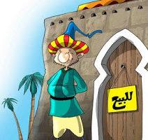 قصة كوميدية قصيرة من نوادر جحا قصة مسمار جحا الشهيرة