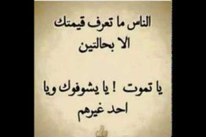 شعر حزين شعبي مؤثر وعاطفي من أجمل قصائد الاشعار الحزينة 2017