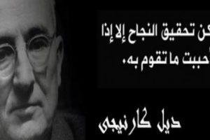 حكم بالانجليزي عن النجاح مترجمه الي العربية عبارات رائعة وكلمات راقية ومؤثرة