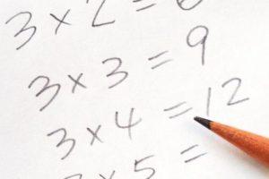 جدول الضرب اسهل واسرع طريقة لحفظ جدول الضرب
