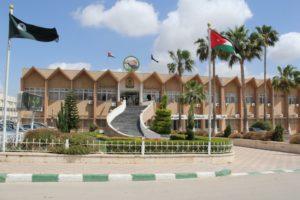 جامعة اليرموك اين تقع جامعة اليرموق والكليات والمرافق الموجودة بالجامعة والموقع الالكتروني