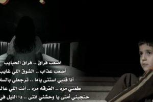 اشعار عن الحب حزينه ومؤثرة اروع قصائد الشعر المؤلمة عن الفراق والاشتياق