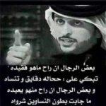 قصيدة مدح رائعة جداً اجمل قصائد شعر المدح والفخر روعه بجد