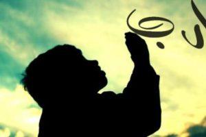 دعاء يوم الجمعة وفضله وساعة الاستجابة في يوم الجمعة والسنن المستحبة