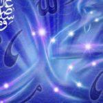 احاديث الرسول الصحيحة عن البخاري ومسلم اجمل الاحاديث النبوية