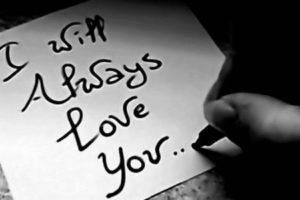 اقوال عن الحب جميلة وفي منتهي الرومانسية اجمل كلمات الحب المعبرة