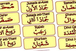الاشهر العربية اسمائها بالترتيب وعددها وعدد ايامها ومعلومات عن الاشهر الحرم