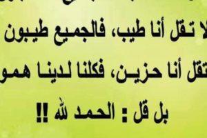 اجمل الحكم والاقتباسات في العالم حكم عربية قديمة مميزة ورائعة جداً