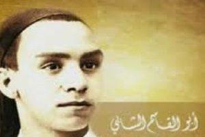 أبو القاسم الشابي نبذة عن حياته واهم اعماله ومقتطفات من قصائده