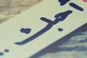 قصائد حب رومانسية روعه احلي اشعار الحب والغزل اون لاين لاشهر الشعراء العرب