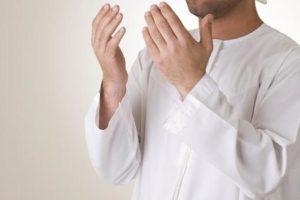 دعاء الحاجة اجمل الادعية المستجابة باذن الله لقضاء الحوائج وتيسير الامور
