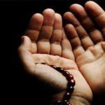 دعاء قبل النوم مكتوب كامل من السنة النبوية الشريفة حصن المسلم