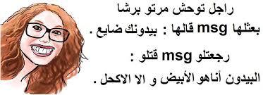 نكات تونسية