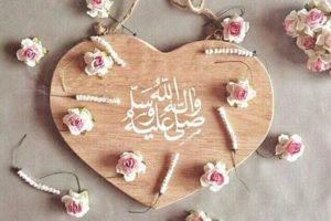 حياة الرسول صلي الله علي وسلم كامله منذ مولده وحتي وفاته