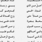 أحمد شوقي مقتطفات من حياته ومن اجمل القصائد التي كتبها في الشعر