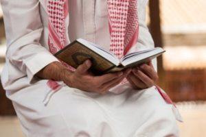 دعاء صلاة الاستخارة من السنة النبوية وعلامات استجابة صلاة الاستخارة