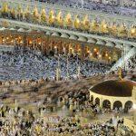 الحج معلومات رائعة عن أركان الحج بشكل مفصل والادلة عليها من القرآن والسنة