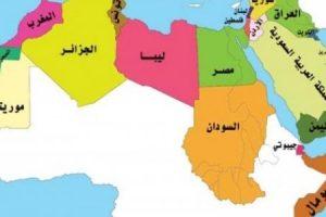 دول عربية وعواصمها بالترتيب حسب المساحة وحسب عدد السكان