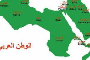 اصغر الدول العربية مساحة ما هي ؟ ومعلومات امة عن جغرافيتها وتاريخها ومناخها وتركيبتها السكانية