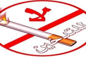 التدخين بحث شامل حول اضراره وتأثيره علي صحة الجسم وكيفية الإقلاع عنه